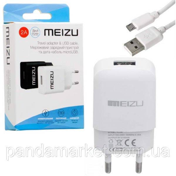 Зарядное устройство Meizu YJ-06 1USB 2.0A micro-USB Белый