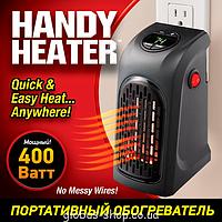 Портативный обогреватель Handy Heater 400W EL-295/296