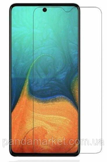 Защитное стекло 2.5D для Samsung A715 (2019) Galaxy A71 (0.3mm, 2.5D, с олеофобным покрытием)