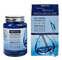 Ампульная сыворотка с коллагеном и гиалуроновой кислотой FarmStay Collagen & Hyaluronic Acid All-In-On, 250 мл