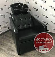 Удобная парикмахерская мойка с креслом Cardinal для салона красоты