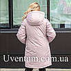 Куртка женская осень-весна больших размеров   50-60 розовый, фото 2