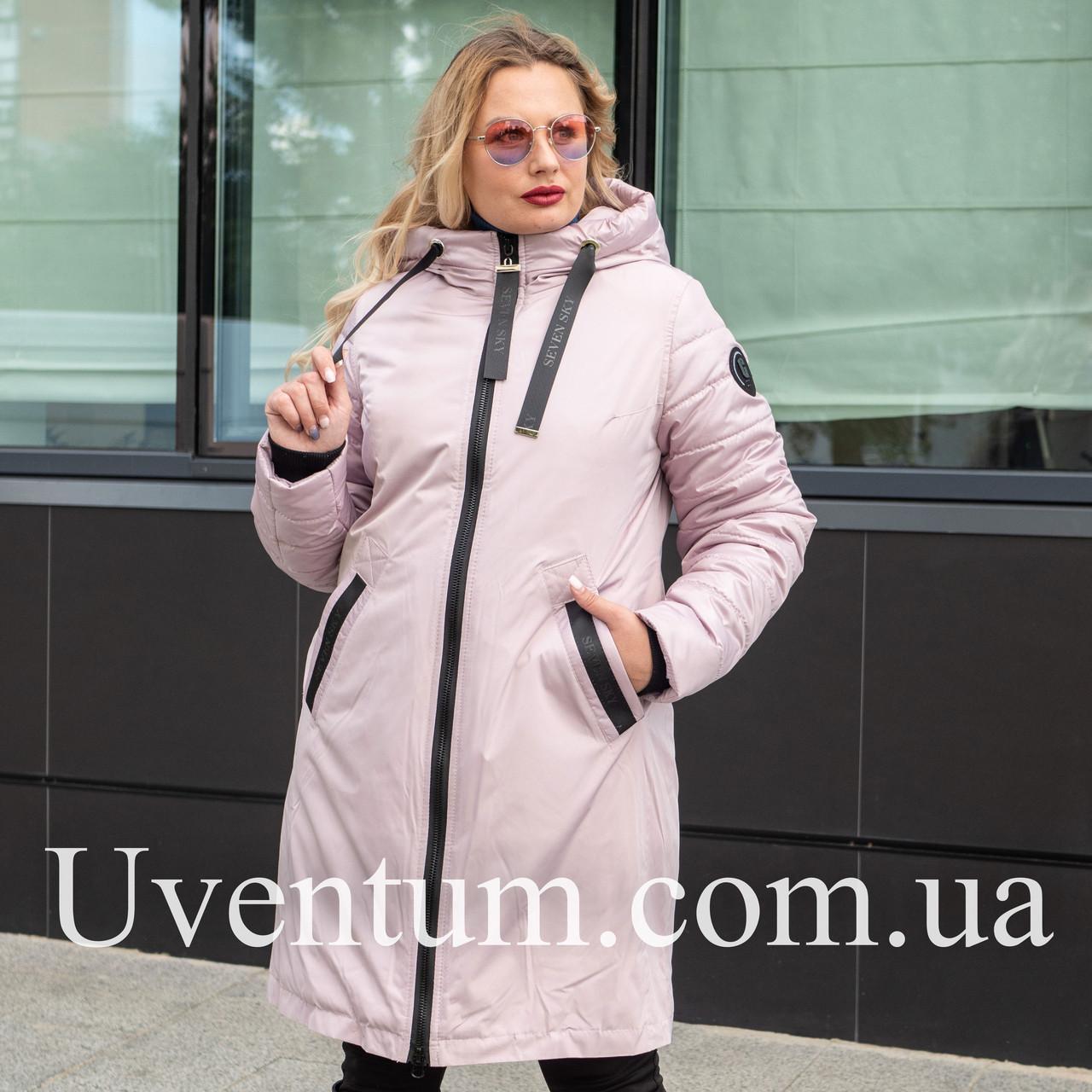 Куртка женская осень-весна больших размеров   50-60 розовый