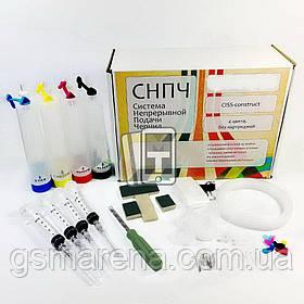 СНПЧ конструктор для принтеров Canon Pixma MP282 MX320 MX410 MX360 MP272 MP492 MX420 MX340 MX330 MX350