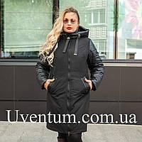 Женская весенняя куртка большие размеры 50-60 черный