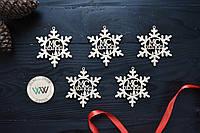 Новогодние снежинки из дерева с вашим логотипом под заказ, подарки на корпоратив сотрудникам