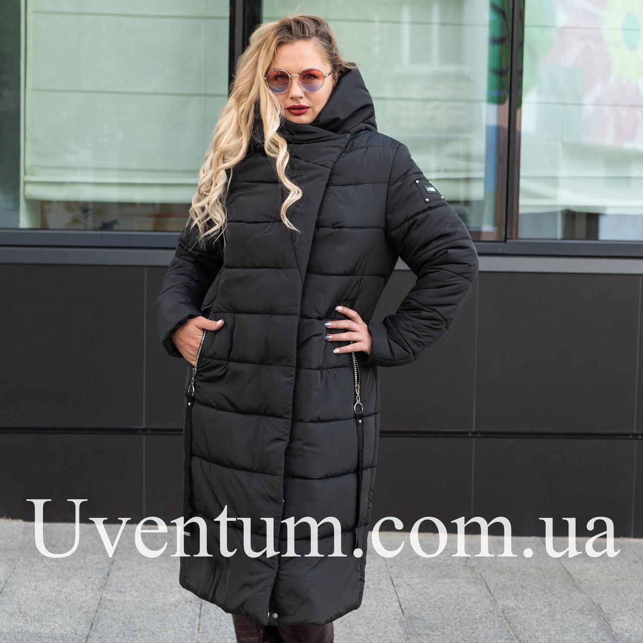 Женские куртки зима  больших размеров  56 черный