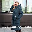 Жіночі зимові куртки великих розмірів 50,52,56,58,60 хвиля, фото 2