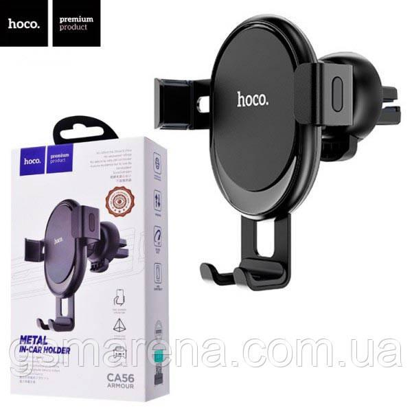 Держатель для телефона Hoco CA56 с автозахватом телефона Черный