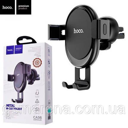 Держатель для телефона Hoco CA56 с автозахватом телефона Черный, фото 2