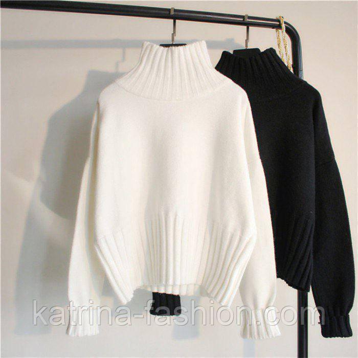 Женская свитер белый и черный с широкой резинкой