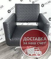 """Кресло парикмахерское, квадратной формы с """"мягкими"""" подлокотниками на гидравлике Польша мод. Gwen"""