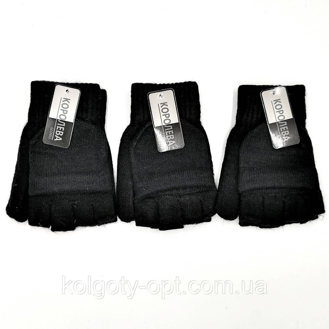 Перчатки-варежки без пальцев теплые черные