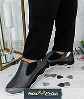 Серые кожаные женские спортивные туфли-кроссовки 36-41р