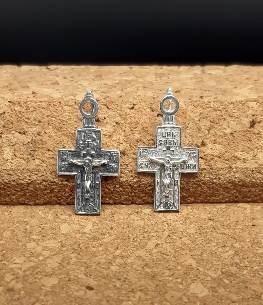 Серебряный Крест Арт. Кр 155