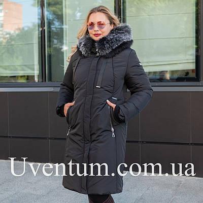 Женские зимние куртки больших размеров  50 черный