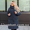 Зимние женские куртки больших размеров 50-60 темно-синий, фото 4