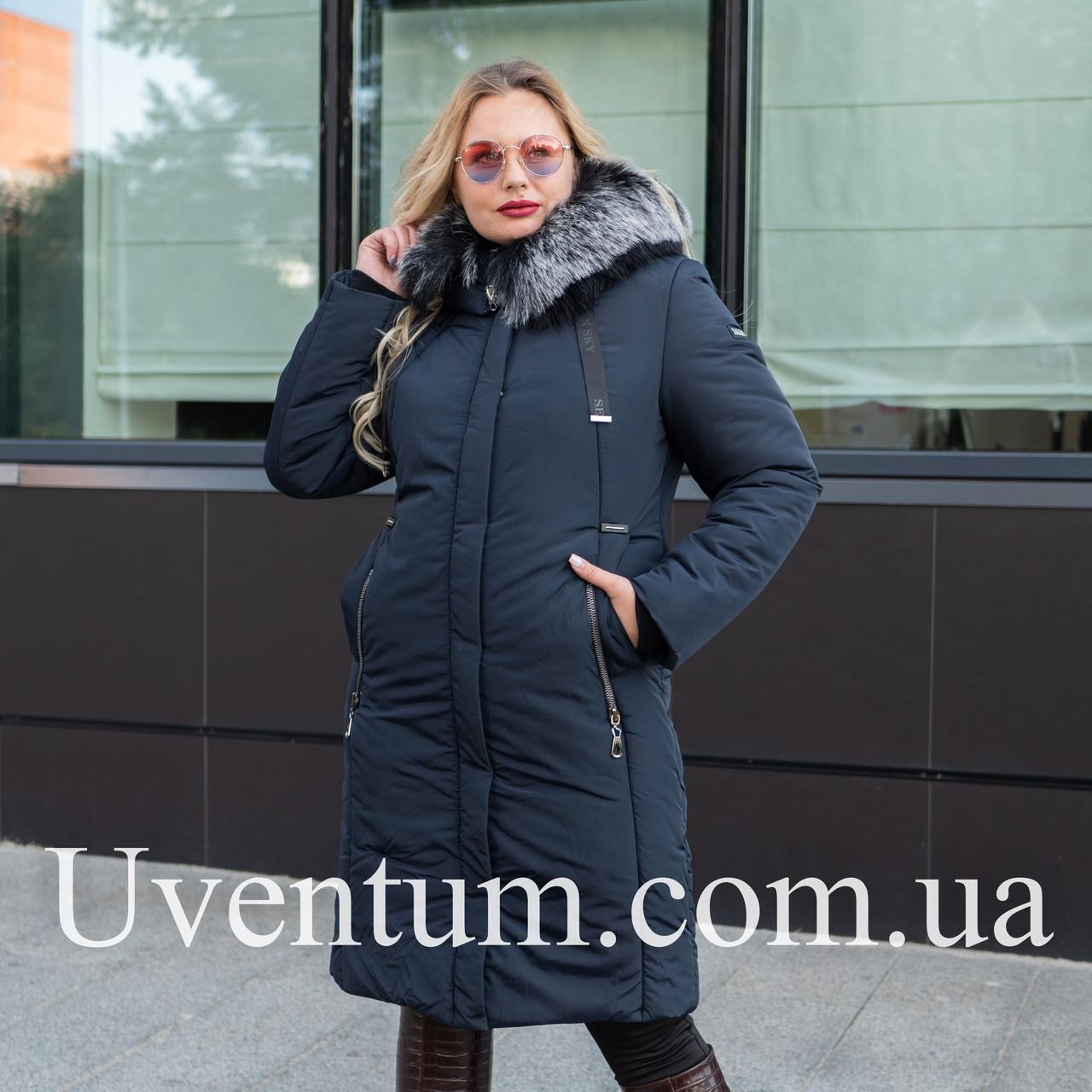 Зимние женские куртки больших размеров 50-60 темно-синий