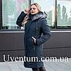 Зимние женские куртки больших размеров 50-60 темно-синий, фото 2
