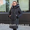Зимние женские куртки больших размеров 50-60 темно-синий, фото 6