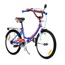 Велосипед двоколісний SW-17020-20 складник Салют