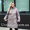 Удлиненная куртка женская демисезонная большого размера    50-62 пудра, фото 4