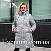 Удлиненная куртка женская демисезонная большого размера    50-62 пудра, фото 6