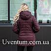 Подовжена куртка жіноча демісезонна великих розмірів 52,54,56 чайна троянда, фото 3