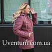 Подовжена куртка жіноча демісезонна великих розмірів 52,54,56 чайна троянда, фото 2