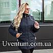 Подовжена куртка жіноча демісезонна великих розмірів 52,54,56 чайна троянда, фото 7