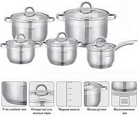 Набор посуды Kamille Glass Strip 4 кастрюли 2.1л, 2.9л, 3.9л, 6.5л и ковш 2.1л (PSG_KM-5633S)