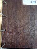Межкомнатные двери Новый Стиль Делла ПВХ DeLuxe с черным стеклом, цвет Каштан, фото 2