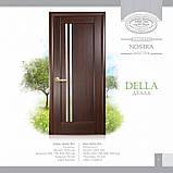 Межкомнатные двери Новый Стиль Делла ПВХ DeLuxe с черным стеклом, цвет Каштан, фото 10