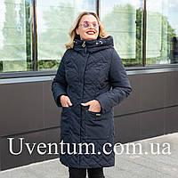 Женская весенняя куртка большие размеры 50, 52, 54, 56 синий
