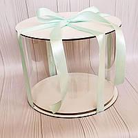 Коробка для тортика Прозрачная (тубус) Диаметр 25см, высота 20см, белая