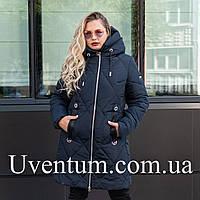 Женские зимние куртки больших размеров 48 темно-синий