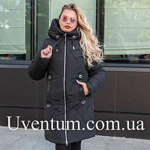 Пуховики жіночі  зимние  больших размеров 48 черный