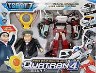 Игровой набор робот трансформер Тобот QUATRAN С ГЕРОЯМИ GIGA (SD Q1907)