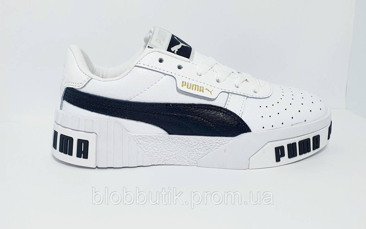 Кроссовки белые кожа .