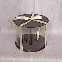 Коробка для тортика Прозрачная (тубус) Диаметр 20см, высота 20см, черная