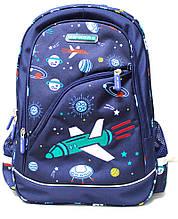 Рюкзак ортопедический Dr Kong Z1200059 размерМ, темно-синий