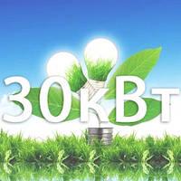 Мережева сонячна наземна станція 30 кВт (Risen + Huawei)