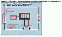 Цифровой амперметр-вольтметр DC постоянного тока 50А 100V панельный красный+синий, фото 3