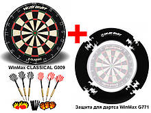 Дартс фирменный набор Sport для игры с защитой WinMax CLASSICAL G009 18 дюймов (Sisal)