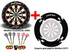 Дартс фірмовий набір Sport для гри з захистом WinMax CLASSICAL G009 18 дюймів (Sisal)
