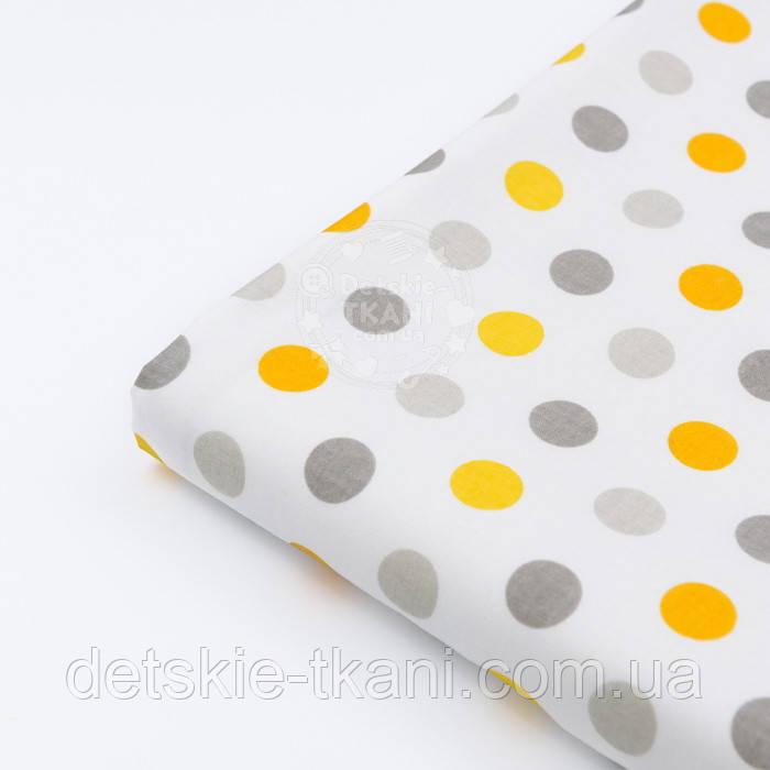 Лоскут ткани №268а  с серыми и жёлтыми горохами, размер 28*80 см