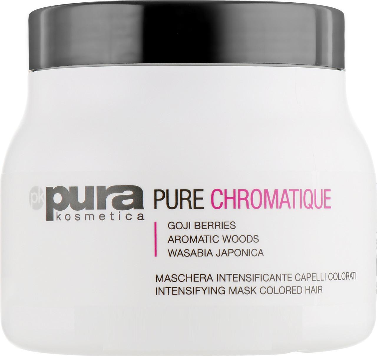 Маска для окрашенных волос Pura Kosmetica Chromatique 500 мл (8021694003346)
