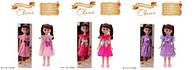 "Кукла ""Загадочная принцесса Света"" 3 вида."
