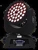Светодиодный полноповоротный прожектор W3610-ZOOM