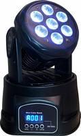 Светодиодный полноповоротный прожектор W710